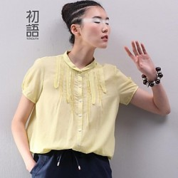 Women's Blue/White/Yellow Blouse Short Sleeve