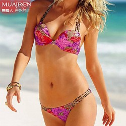 Muairen® Women'S Sexy SwimSuit Swimwear Australia Three Three-Point Shengbijini