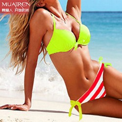 Muairen® Women'S Steel Prop Gather Satin Super Sexy Bikini