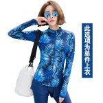 Diving Suit Womens Long Sleeves Swimwear Sun Protective Dive Skin Two Piece Swimming Suits Surf Suit Quick Drying Clothes