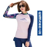 Diving Suit Womens Long Sleeves Swimwear Sun Protective Dive Skin Two Piece Snorkeling Suit Surf Suit Quick Drying