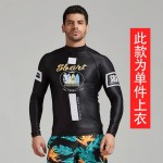 Autumn Swimwear Man Sun Protective Adult Swimwear Two Piece Man Long Sleeves Quick Drying Clothes Diving Suit Surfing Dive Skin