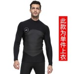 2Mm Man Two Piece Long Sleeves Wetsuit Surfing Cold Proof Warm Diving Suit