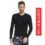 Man 3Mm Thicken Diving Suit Two Piece Long Sleeves Waterproof Warm Winter Swimming Diving Suit